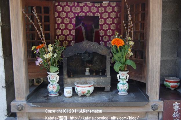 光徳寺の地蔵