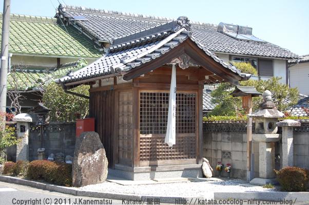 辻の地蔵・地蔵堂