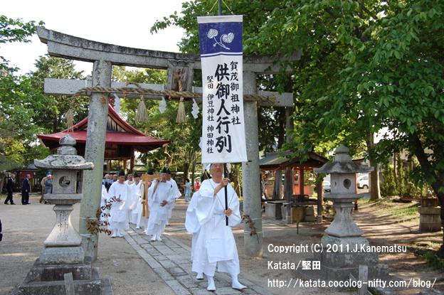 神田神社を出発 1