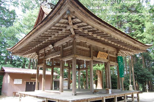 寛政9年に作られた拝殿