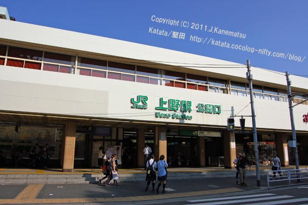 JR上野駅・公園口にて