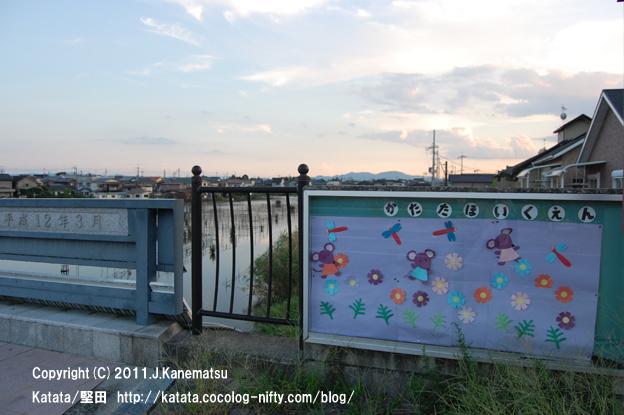 堅田保育園の先生の作品(内湖大橋の上から)2011年9月