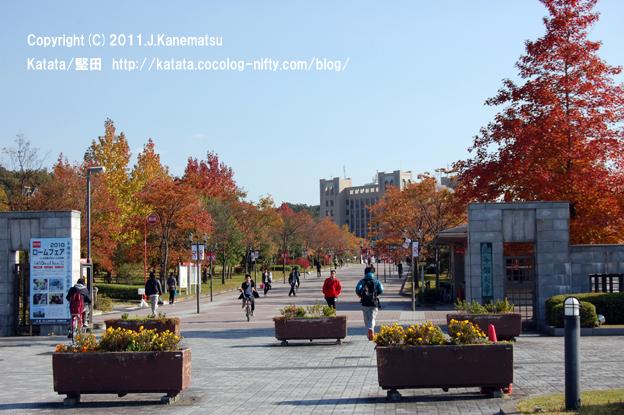 立命館大学びわこ・くさつキャンパス(校門の前で)