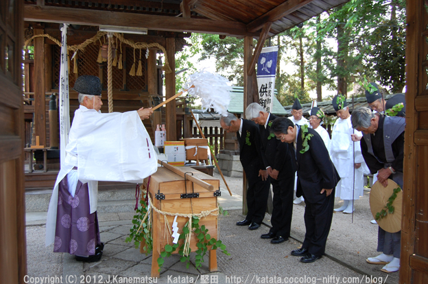 伊豆神社にて・鮒の神事(お払い)
