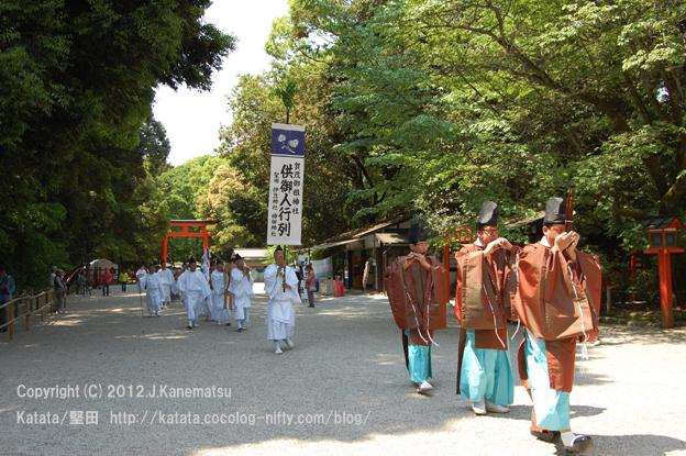 下鴨神社巡行11・雅楽の調べにのって進む行列