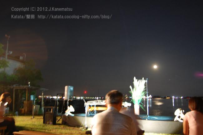 Horoyoi_2011091