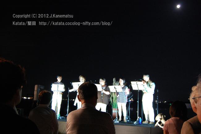 Horoyoi_2011092