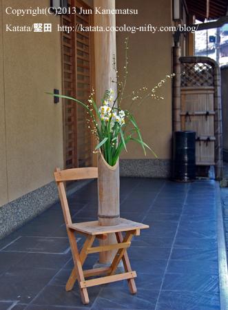 水仙の生け花
