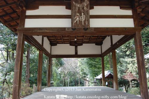 蝉丸神社拝殿