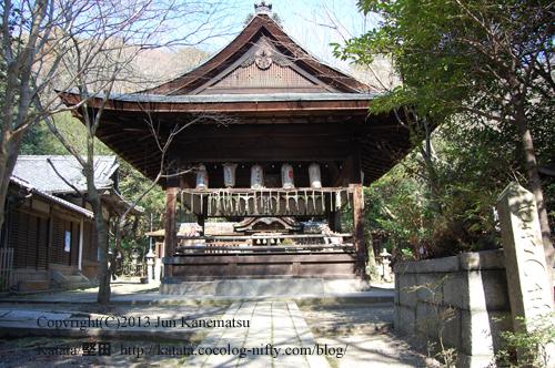 関蝉丸神社下社と関の清水