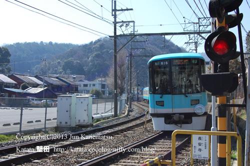長安寺踏切と京阪電車