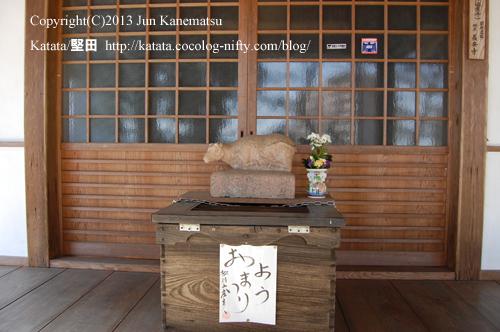 長安寺本堂(滋賀県大津市逢坂)