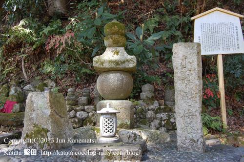 小野小町の供養塔(長安寺・滋賀県大津市逢坂)