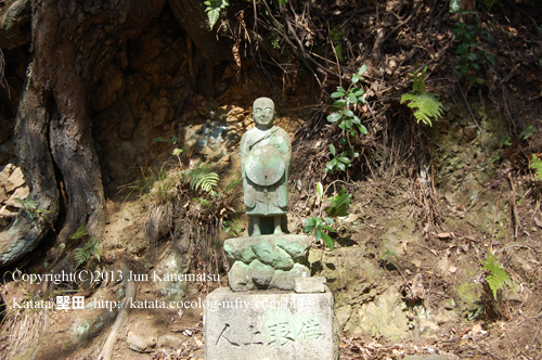 逢坂越(大関越)で出会った石仏06