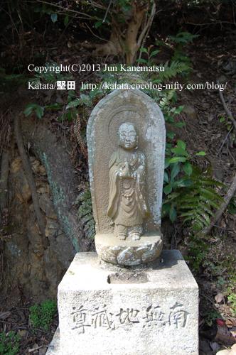 逢坂越(大関越)で出会った石仏14