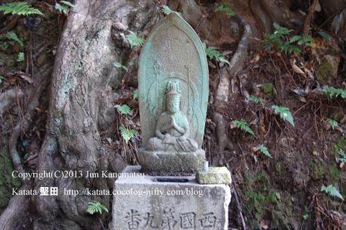 逢坂越(大関越)で出会った石仏36