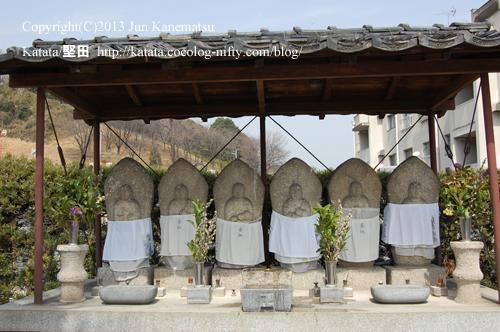 旧錦織村の六地蔵