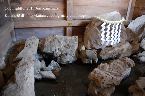 閼伽井屋(三井の霊泉)