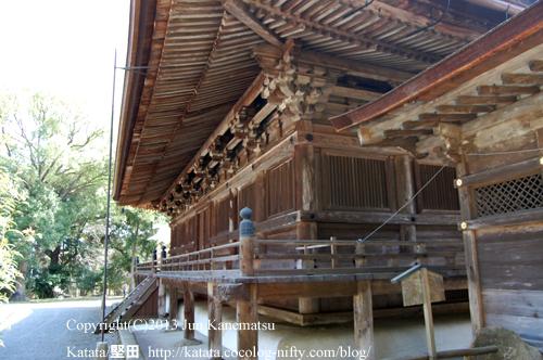 三井寺金堂と閼伽井屋