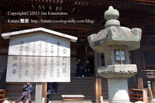 堂前灯籠(三井寺金堂)