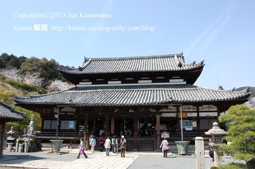 西国十四番札所観音堂(三井寺)