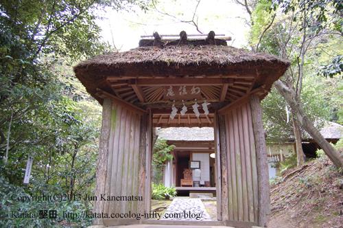 幻住庵の門
