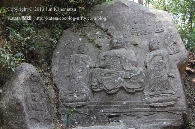 狛坂磨崖仏,Komasaka Stone Buddha (Ritto city,Shiga prefecture,Japan)