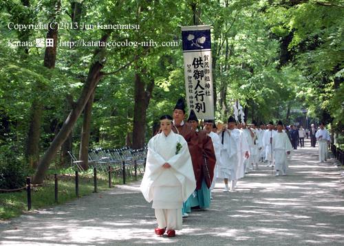 下鴨神社糾の森巡行(2013年献撰供御人行列-13)