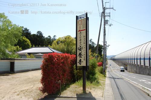 安養寺駐車場と名神高速道路の高架