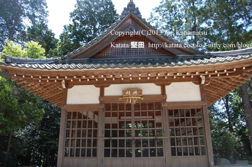齋神社拝殿
