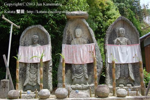 廃少菩提寺 地蔵尊像(三体地蔵)