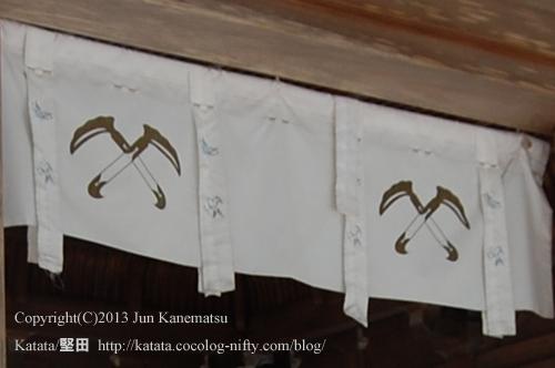 鎌の形の拝殿幕(奥石神社)