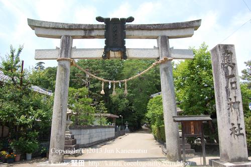 奥石神社鳥居と参道