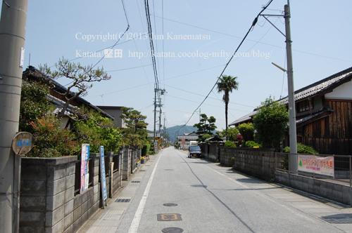 老蘇中山道