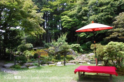旧竹林院庭園-2