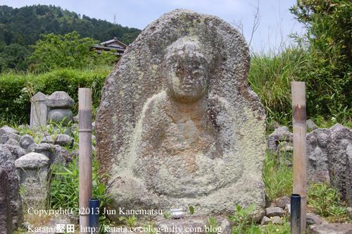 八講堂千体地蔵-3(大日地蔵菩薩)