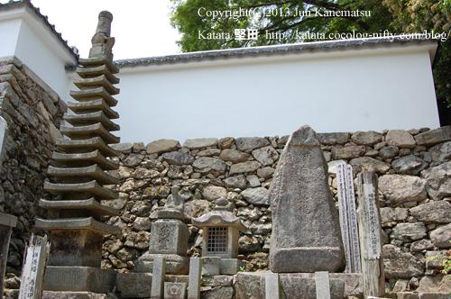 明智光秀とその一族の墓(西教寺境内)