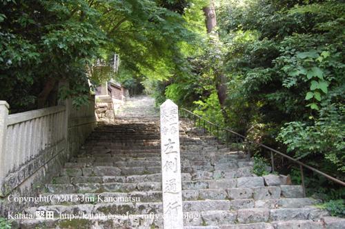 長命寺の石段上り口