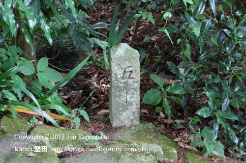 長命寺の五丁石