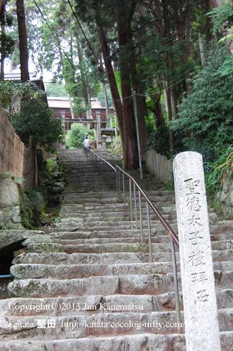長命寺の石段(合流地点付近)