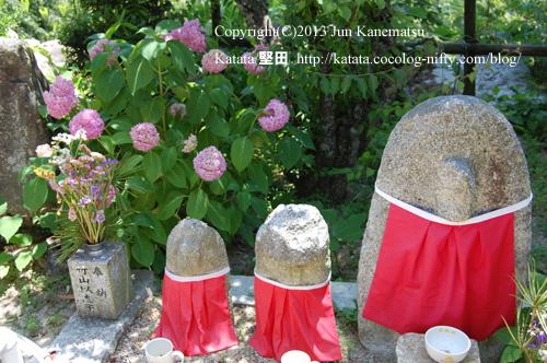 お地蔵さんと紫陽花(観音正寺)