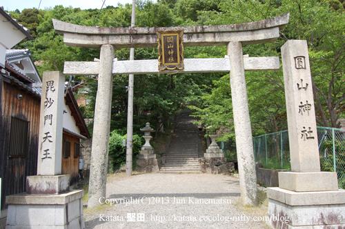 圓山神社(近江八幡市円山町)