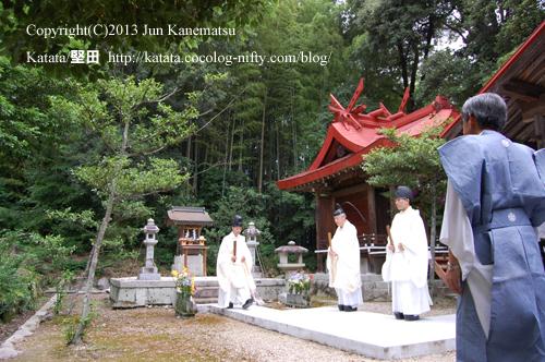 鞍掛神社例祭