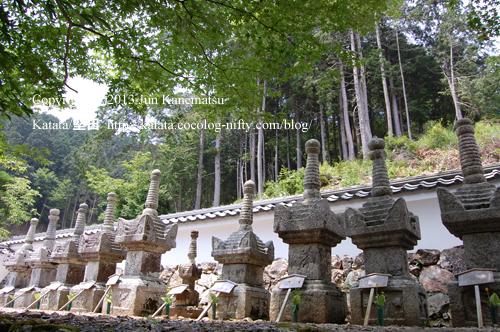 京極家墓所上段(左側)