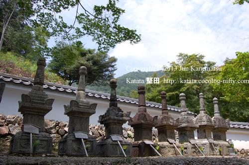 京極家墓所上段(右側)