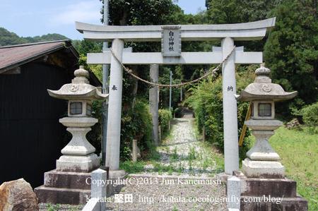 白山神社(滋賀県米原市)