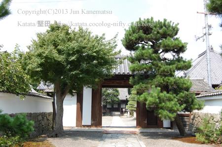 聖衆来迎寺の表門