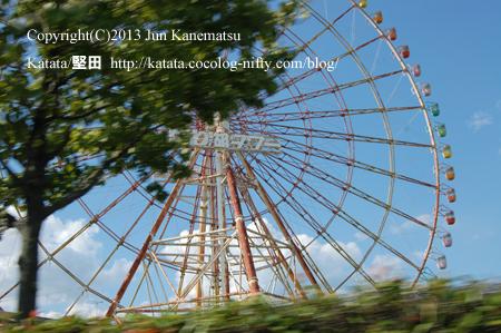 びわ湖タワー跡観覧車イーゴス108
