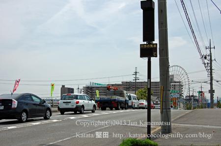 真野川の新宿橋の向こうに、観覧車(イーゴス108)