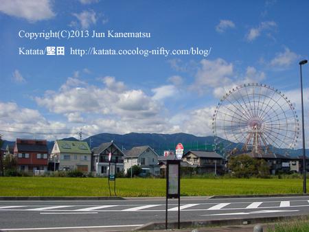 秋の空と田んぼと観覧車(イーゴス108)